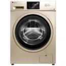 LittleSwan 小天鹅  全自动滚筒洗衣机  9公斤 TG90VJ20DG5 1999元包邮1999元包邮
