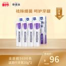 SENSODYNE 舒适达 牙龈护理 抗敏感牙膏 4支装 400g81元