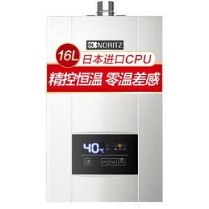 NORITZ 能率 GQ-16E3FEX(JSQ31-E3) 燃气热水器 16L