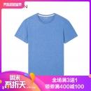 Maxwin 19172142003 男士T恤 19.5元包邮(用券)¥20