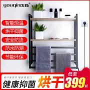 优勤电热毛巾架家用烘干架免打孔浴室卫生间恒温加热毛巾架置物架  券后389元