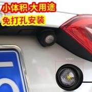 12v24v通用倒车灯外置大功率倒车灯 货车辅助灯鹰眼流氓灯超亮 25元¥25