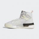 adidas 阿迪达斯 RIVALRY RM CHI 男子休闲运动鞋719元包邮(用券)