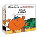 《奇先生妙小姐 儿童情绪管理双语绘本》  118.4元,可400-260118.4元,可400-260