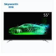 Skyworth 创维 55M9 55英寸 4K液晶电视