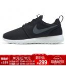 Nike Roshe One Black Light Grey 黑色 到手价299¥339