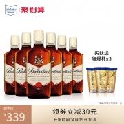 百龄坛特醇威士忌500ml 六瓶洋酒基酒组合 原装进口 30天内发货 339元¥339