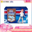 20日0点:20号:Anerle 安儿乐 男宝宝弹力裤 L104片¥169