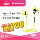 历史低价:MONSTER 魔声 isport Super Slim 无线蓝牙耳机¥99