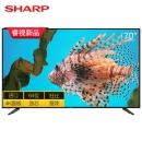 Sharp/夏普70M4AA 70英寸4K网络智能平板液晶wifi高清电视机656699元