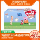 HUGGIES 好奇 铂金装 婴儿成长裤 L号 76片 *4件 396.6元包邮¥156