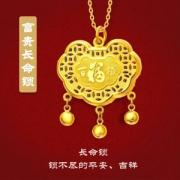 CHOW TAI FOOK 周大福 F163131 长命锁足金吊坠 8.7g