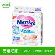 Merries 妙而舒 婴儿纸尿裤 NB90片 *4件 +凑单品 279.62元¥99