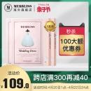 爆款 超薄婚纱面膜2盒/10片 券后¥89¥89