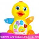 Huile TOY'S 汇乐玩具 808 摇摆大黄鸭低至27元(52元,需用券)