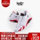 Air Jordan 14 Candy Cane 白红 实付到手919元¥919