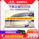 历史低价:CHANGHONG 长虹 65A7U 65英寸 4K 液晶电视¥4569