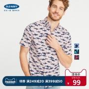 Old Navy男装弹力修身印花短袖衬衫392376-1 2019新款休闲衬衣男 99元¥99
