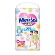 Merries 妙而舒 婴儿拉拉裤 XL38片 *4件 +凑单品