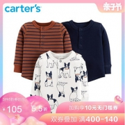 Carters秋冬男童三件装休闲打底衫婴儿长袖T恤秋衣儿童装127H308