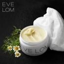 Eve Lom 卸妆膏 200ml+卸妆巾两条6.8折£57.8(约504元)