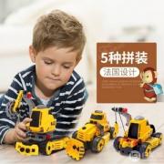 Smoby 仙霸 5合1挖掘机拼装玩具99元包邮(需领券)