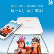 HP 惠普 sprocket PLUS 口袋打印机 白色