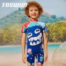 UPF50+,Toswim 拓胜 儿童 防晒连体泳衣券后159元包邮(专柜699元)
