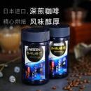 日本原产,Nescafe 雀巢 香味焙煎 深煎口味 速溶黑咖啡65g*2罐 ¥59包邮新低29.5/罐(需领券)