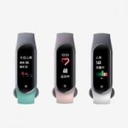 Keep 运动智能手环B1 彩屏触控 心率监测 专属智能训练计划 50米防水 睡眠监测 滑雪白