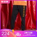 Mark Fairwhale/马克华菲 男针织九分裤刺绣束脚 促销价298¥258