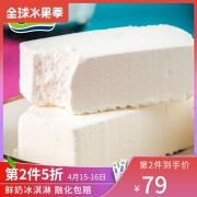 田牧儿童冰淇淋12支纯牛奶味 券后¥103