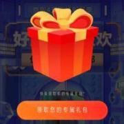 京东商城:分享四月手机新品季 免费领40-50京豆奖励及时参与(每天五次机会)