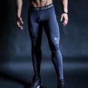 Monster Guardians 12630126208 男子紧身裤压缩裤 *3件