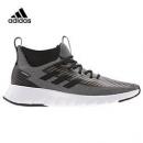 adidas 阿迪达斯 G27828 男款跑步鞋 379元包邮(需用券)379元包邮(需用券)