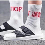 LI-NING 李宁 Clap AGAN001 男子轻便潮流拖鞋