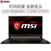MSI 微星 GS65 8RF-012CN 15.6英寸 轻薄游戏本(i7-8750H、16GB、512GB、GTX1070 8GB) 12498元包邮