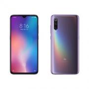 Xiaomi 小米 9 8GB+128GB 全息幻彩紫 智能手机 3299元包邮(需100元定金)