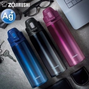 ZOJIRUSHI 象印 SD-ES08 一键开启保冷保温杯 820ml Prime会员凑单免费直邮含税到手151.74元