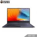 19日0点: MECHREVO 机械革命 S1 14英寸轻薄笔记本(i7-8550U、8GB、256GB、MX150 2GB、72%) 4954元包邮4954元包邮