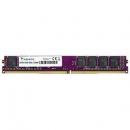 ADATA 威刚 万紫千红 DDR4 2400MHz 内存条 8GB234元包邮