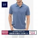 Gap 纯棉短袖Polo衫 聚划算114元¥119