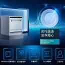 SIEMENS 西门子 西班牙进口 SC73M810TI 8套嵌入式洗碗机 赠飞利浦HD3060电饭煲新低3899元包邮(双重优惠)