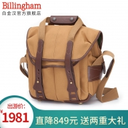 英国Billingham白金汉107单反相机包防水单肩包摄影包大容量旅游 1981元