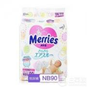 Kao 花王 Merries 纸尿裤 NB90