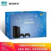 Sony 索尼 PlayStation 4 Pro 1TB 青春相伴双手柄套装