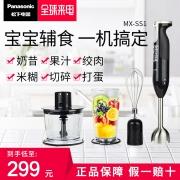 Panasonic/松下 MX-SS1手持式婴儿辅食料理机搅拌器 多功能料理棒 294元