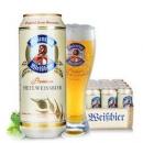 Eichbaum 爱士堡 小麦白啤酒 500ml*24听 99.9元包邮99.9元包邮