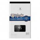 VIOMI 云米 JSQ25-VGW131 Zero零冷水 燃气热水器 13L低至1799元包邮