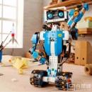 LEGO 乐高 Boost 17101 可编程机器人 £94.99+1.99直邮到手845元(需用优惠码)